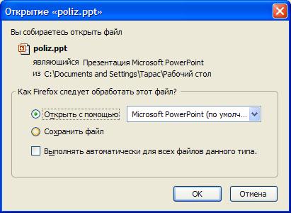 Діалог завантаження файлу