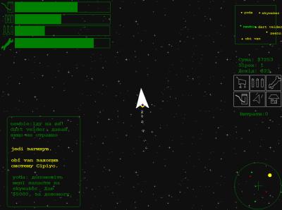 Приблизне вирішення інтерфейсу для гри. (діаграми скоріше за все треба зменшити)