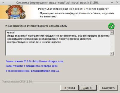 Internet Exproler