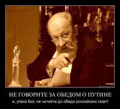 Булгаков - лікар, він поганого не порадить. :)