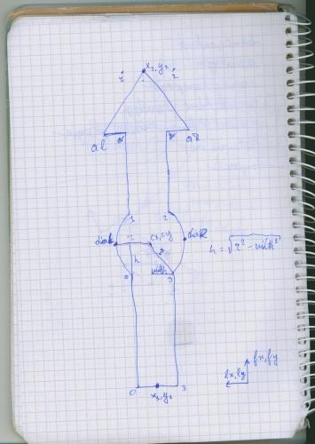 Креслення стрілочки, з позначенням деяких змінних